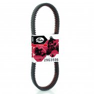 Gates | CVT Drive Belt | G-Force | 29C3596 | Yamaha | Grizzly 550 660 700 | Rhino