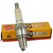 NGK   Spark Plug   BPR5ES   7422